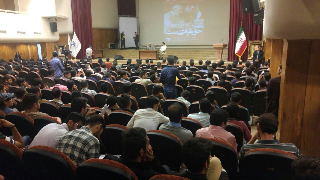 مهندس میرسلیم در دانشگاه شهید باهنر کرمان
