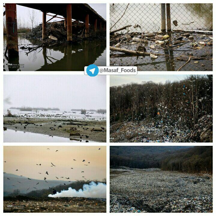مرکز دفن زباله سراوان استان گیلان و تالاب انزلی