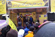 گزارش تصویری از برپایی غرفه جامعه اسلامی حامیان کشاورزی ایران در راهپیمایی ۲۲ بهمن ۱۳۹۷