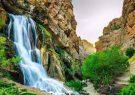 آبشار آب سفید استان لرستان