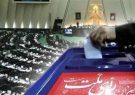 استانی شدن انتخابات داستانی کهنه و مغایر قانون اساسی