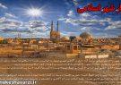 شهردار شهر اسلامی